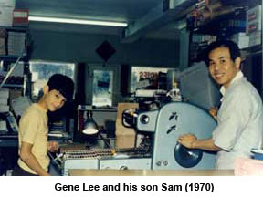 Gene Lee and his son Sam Lee 1970